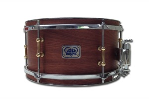 Satin Oil Sapele Veneer / Brass & Chrome Hardware